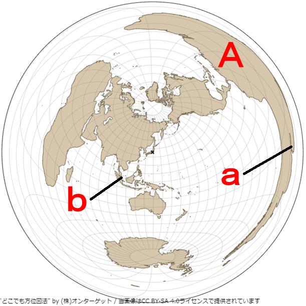 地理1-6 正距方位図法 まとめ