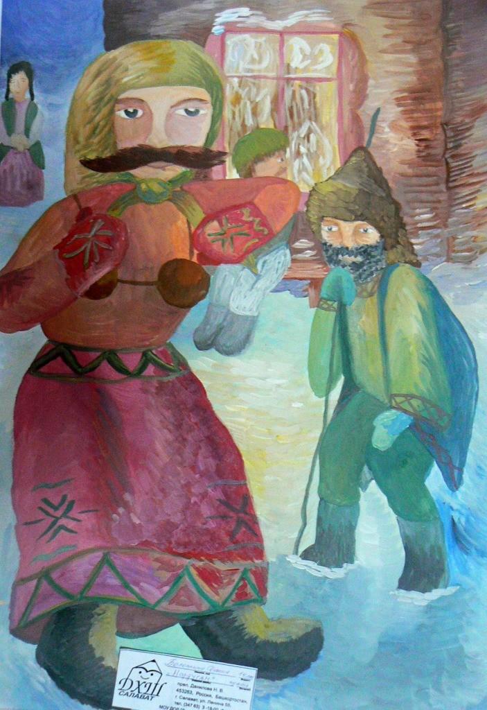 Болотина Дарья, Республика Башкортостан, г. Салават, ДХШ, Праздник Нардуган