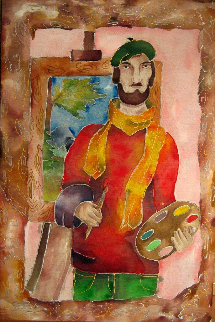 Герасимчук Анна, Челябинская область, г. Бакал, МБОУ ДО ДШИ.  Портрет художника,