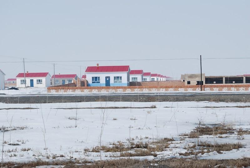 nouveaux villages