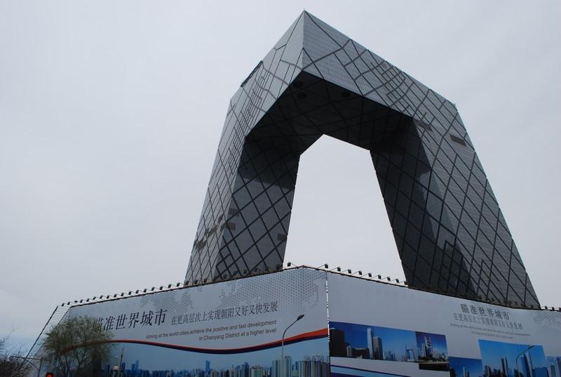 l'immeuble de la TV