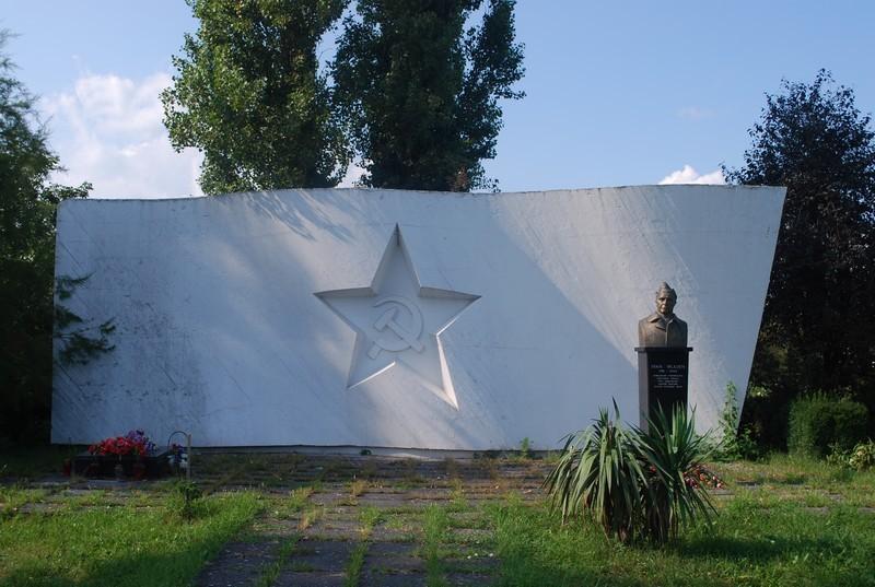 comme en Slovénie, souvenir des Partisans.
