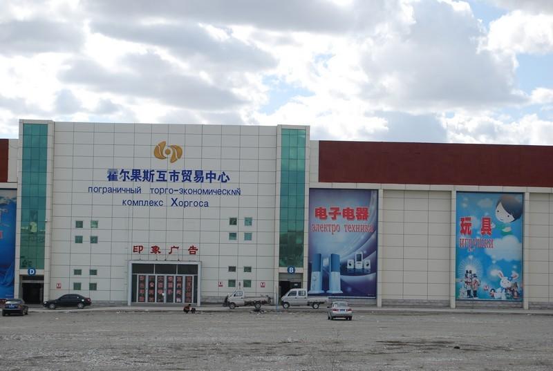 premier cliche en Chine, un centre commercial pour les Kazakhs