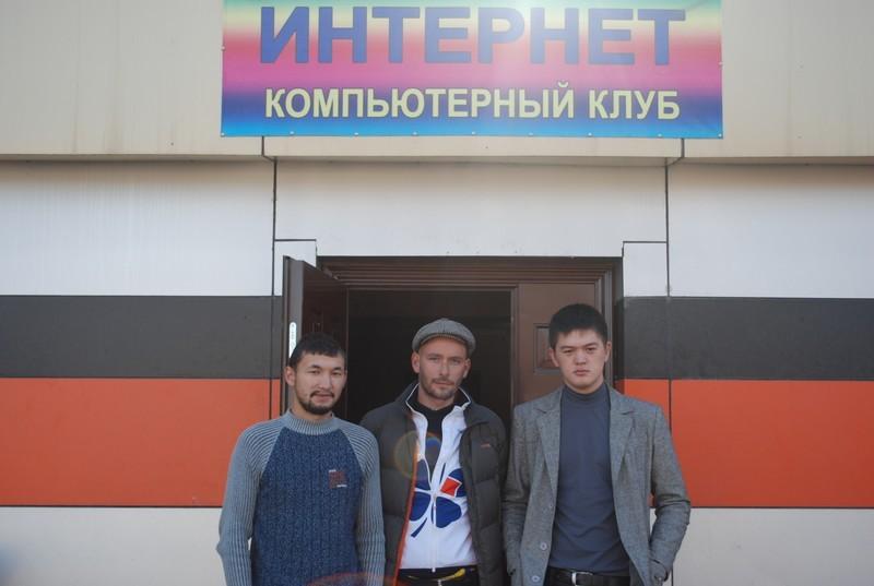 Internet Klub à Korday