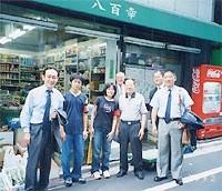 ▲ 職場体験実習(赤坂中学校にて)