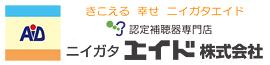 ニイガタエイド株式会社(新潟県)