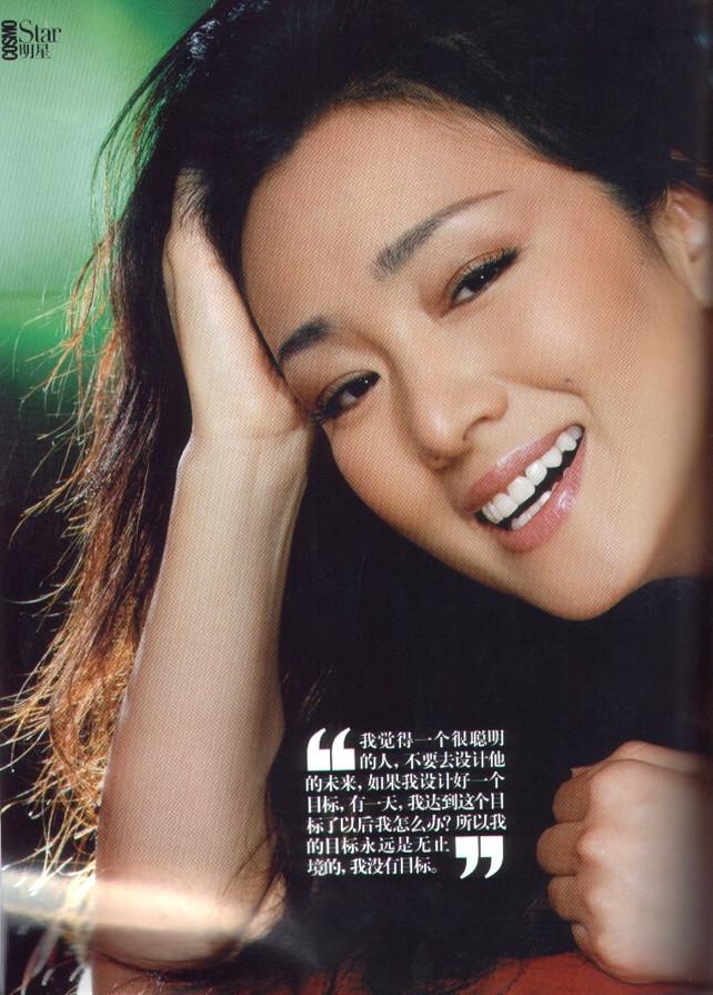 La sublime Gong Li en Une d'un magazine chinois (©DR)