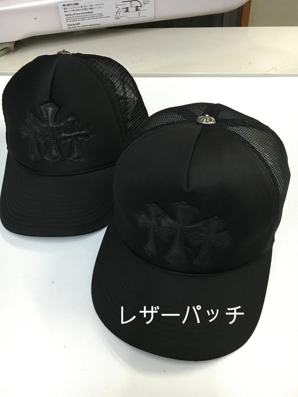 クロムハーツセメタリークロスは3500円+税です!