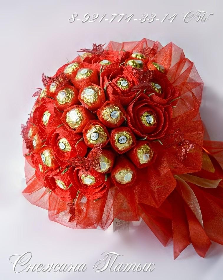 Где купить каталог букетов из конфет, доставку екатеринбург семь