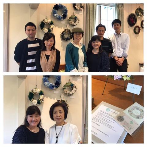 横浜 山手111番館 リース展示終了