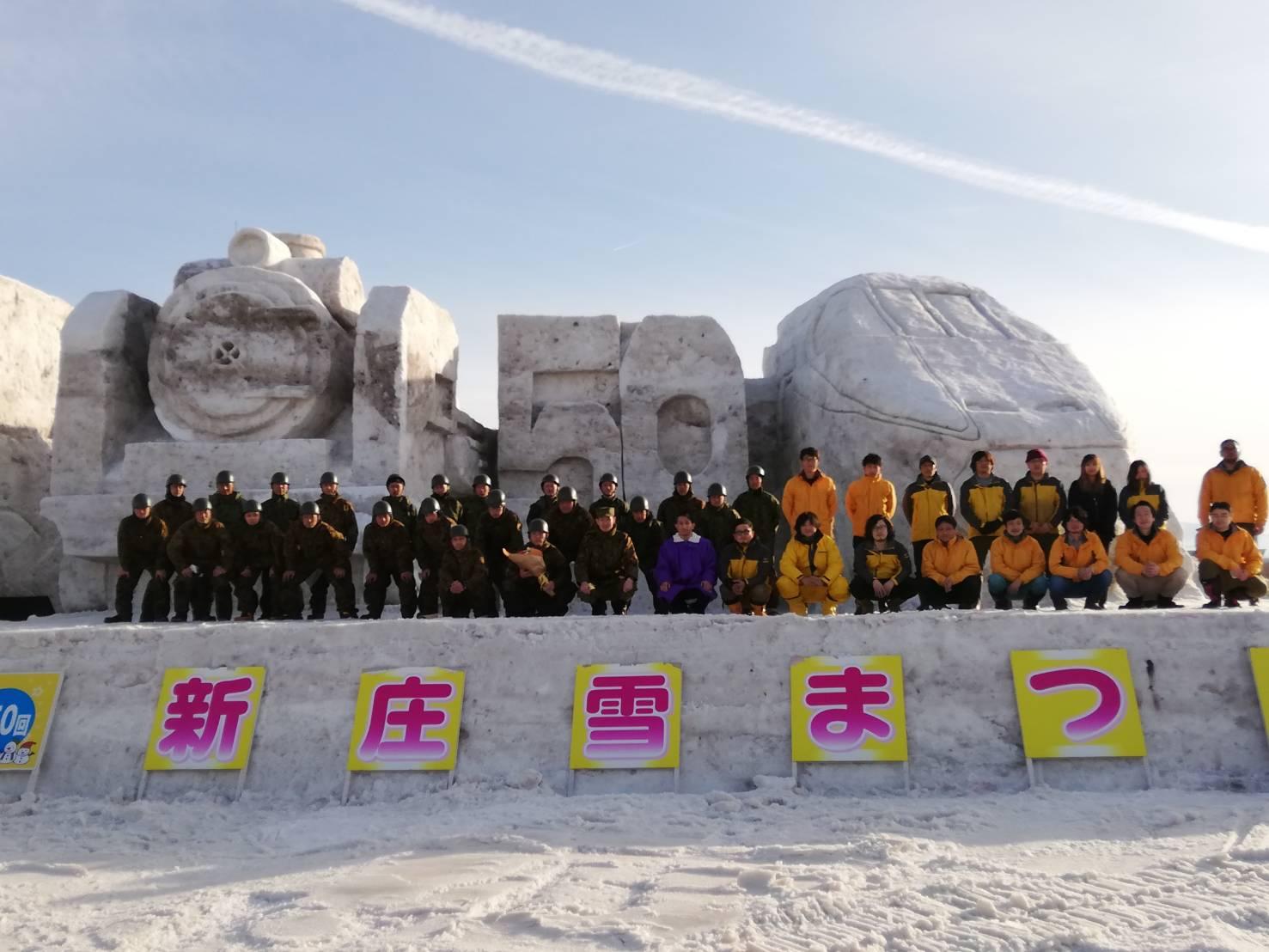 第50回新庄雪まつり開催報告