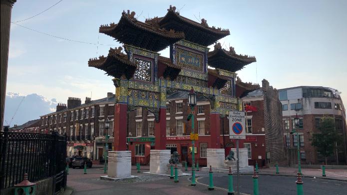 Porte ornumentale de Chinatown, Liverpool