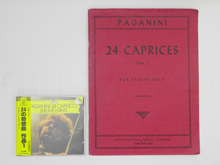 ミンツ(ヴァイオリン)パガニーニ/24のカプリース(綺想曲)PAGANINI 24 CAPRICES INTERNATIONAL MUSIC COMPANY No.2292 Edited by IVAN GALAMIAN ヴァイオリン教室 バイオリン レッスン