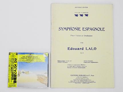 ミンツ(ヴァイオリン)メータ指揮イスラエル・フィルハーモニー管弦楽団 ラロ スペイン交響曲 デュラン 楽譜 Edouard LALO SYMPHONIE ESPAGANOLE DURAND ヴァイオリン教室 バイオリン レッスン