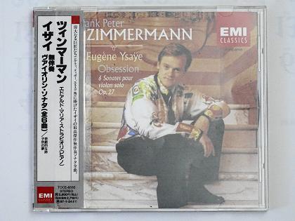 ツィンマーマン イザイ/無伴奏ヴァイオリン・ソナタ(全6曲) ZINMERMAN Ysaÿe Six Sonates pour Violon Seul ヴァイオリン教室 バイオリン レッスン