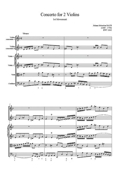 バッハ/2つのヴァイオリンのための協奏曲 ヴァイオリン教室 バイオリン レッスン