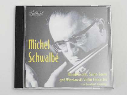 ミシェル・シュヴァルベ(ヴァイオリン)スクロヴァチェフスキー指揮スイス・ロマンド管弦楽団 ヴァイオリン教室 バイオリン レッスン