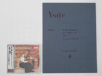 ツィンマーマン イザイ/無伴奏ヴァイオリン・ソナタ(全6曲) ZINMERMAN Ysaÿe Six Sonates pour Violon Seul and Ysaÿe Sechs Sonaten für Violine solo G.Henle Verlag ヴァイオリン教室 バイオリン レッスン