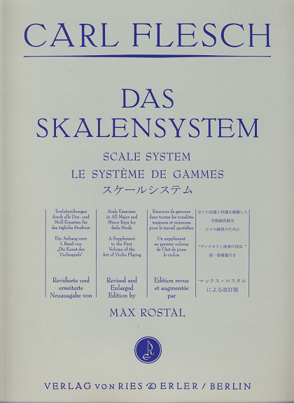 カール・フレッシュ スケール・システム CARL FLESCH SCALE SYSTEM ヴァイオリン教室 バイオリン レッスン