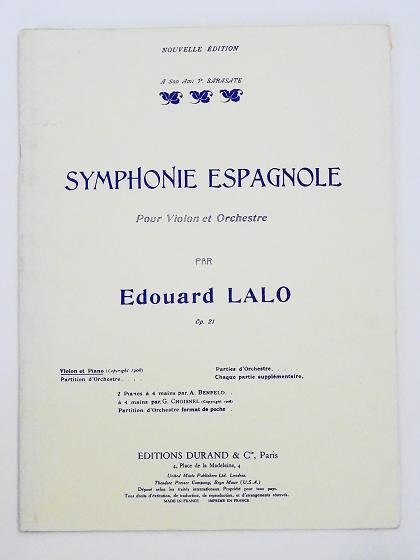 ラロ スペイン交響曲 デュラン 楽譜 Edouard LALO SYMPHONIE ESPAGANOLE DURAND ヴァイオリン教室 バイオリン レッスン
