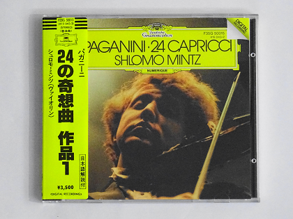 ミンツ(ヴァイオリン)パガニーニ/24のカプリース(綺想曲) ヴァイオリン教室 バイオリン レッスン