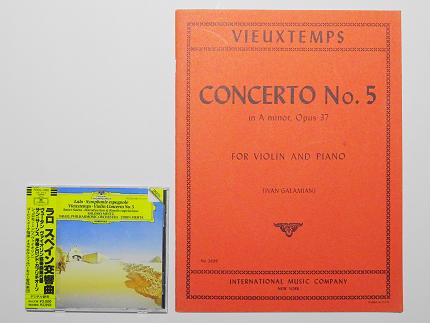 ミンツ(ヴァイオリン)メータ指揮イスラエル・フィルハーモニー管弦楽団 ヴュータン ヴァイオリン協奏曲 第5番 ガラミアン 校訂譜 VIEUXTEMPS CONCERTO No.5 INTERNATIONAL MUSIC COMPANY No.2699 ヴァイオリン教室 バイオリン レッスン