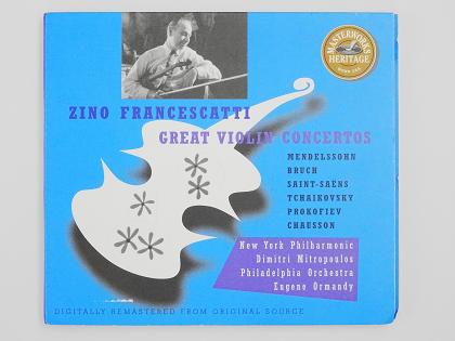 フランチェスカッティ(ヴァイオリン)ミトロプーロス指揮ニューヨーク・フィル 1954年録音 ヴァイオリン教室 バイオリン レッスン