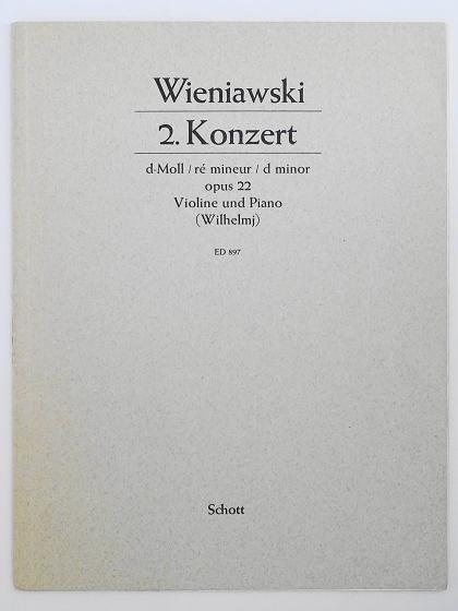 ウィニアフスキー ヴァイオリン協奏曲第2番 ウイルヘルミ 校訂譜 ヴァイオリン教室 バイオリン レッスン