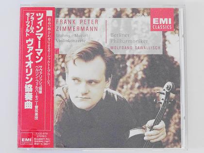 ツィンマーマン(ヴァイオリン)サヴァリッシュ指揮ベルリン・フィル ヴァイオリン教室 バイオリン レッスン