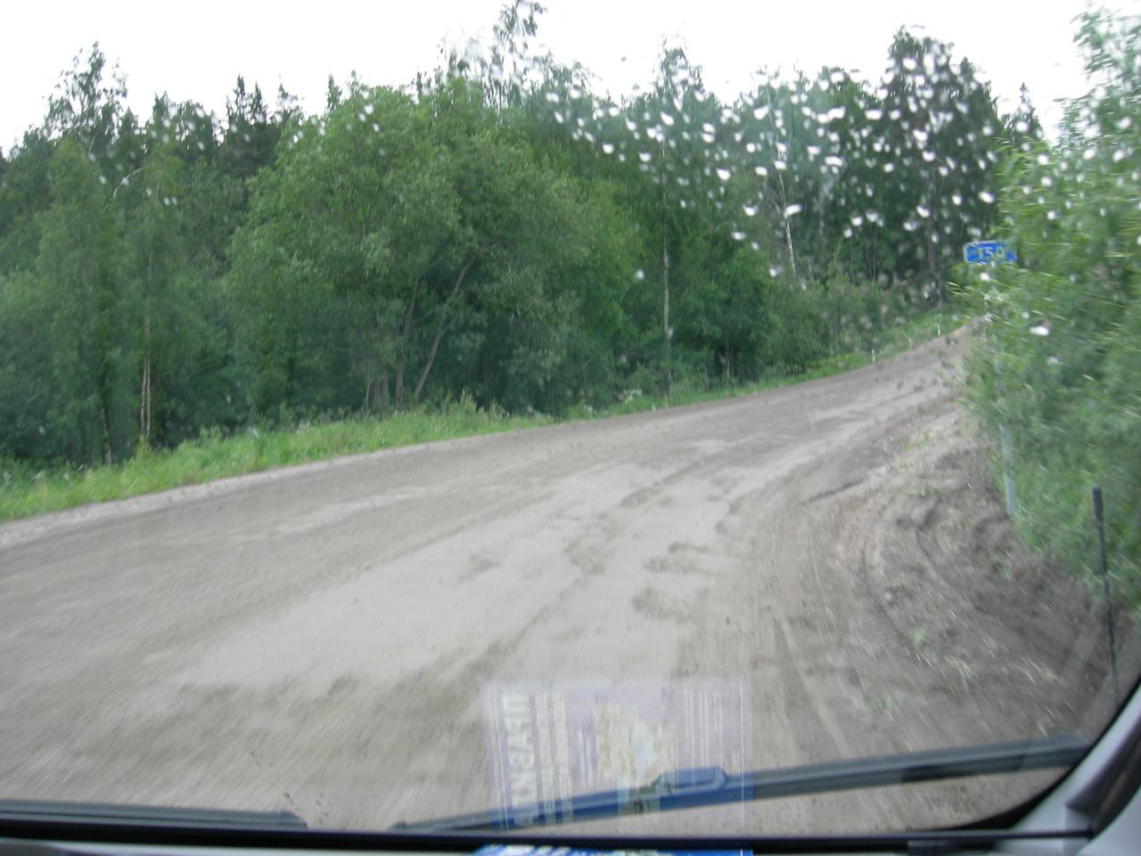 Naturstrassen in Karelien