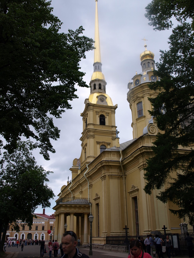 Peter u. Paul Kathedrale
