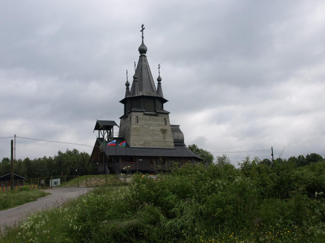 neue Gedenkkirche
