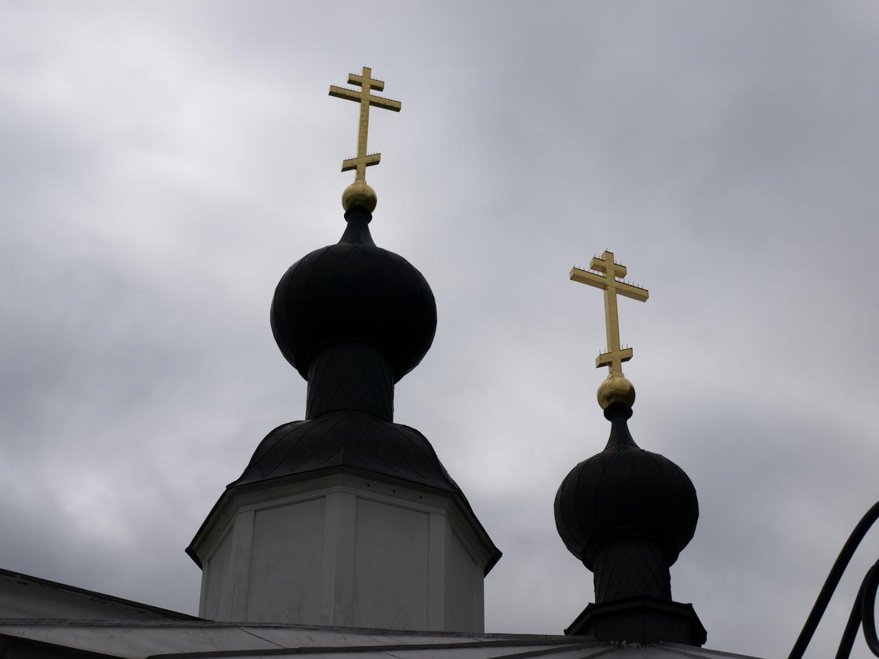 Kloster Waalam