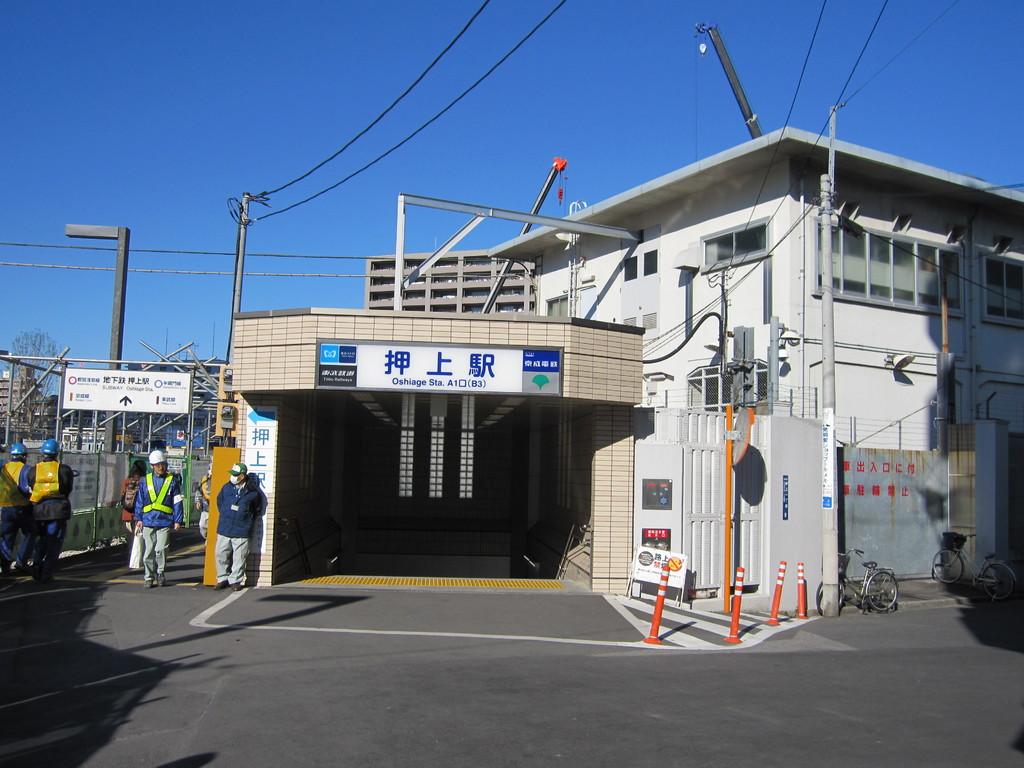 都営地下鉄・京成線押上駅から起こしの方は