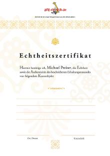 Kategorie Echtheitszertifikat -> Abbildung des Zertifikatsart