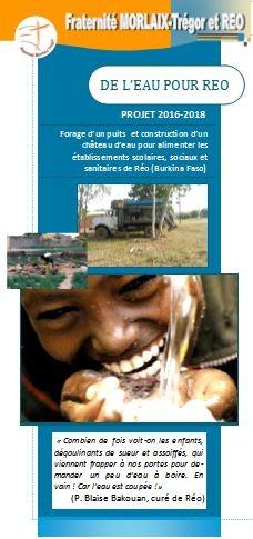 """Flyer de soutien de la campagne d'appel aux dons pour le projet """"De l'eau pour Réo"""""""