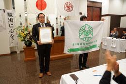 年間平均参加社数全国3位表彰 高松南倫理法人会
