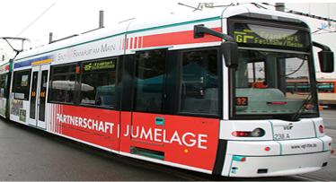"""Na zdjęciu: """"Freundschaftsbahn Frankfurt-Lyon"""" Źródło: frankfurt.de"""