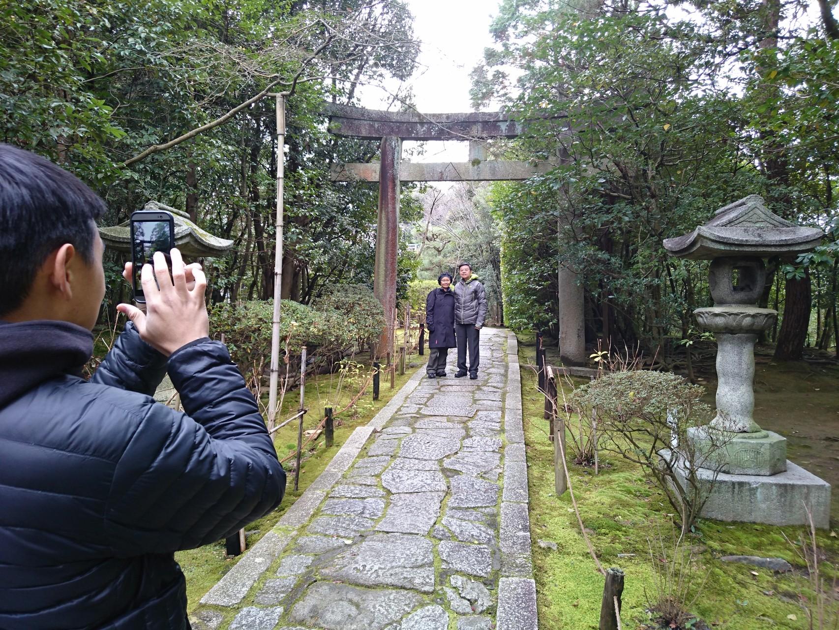 Konchi-in Temple, a Zen temple