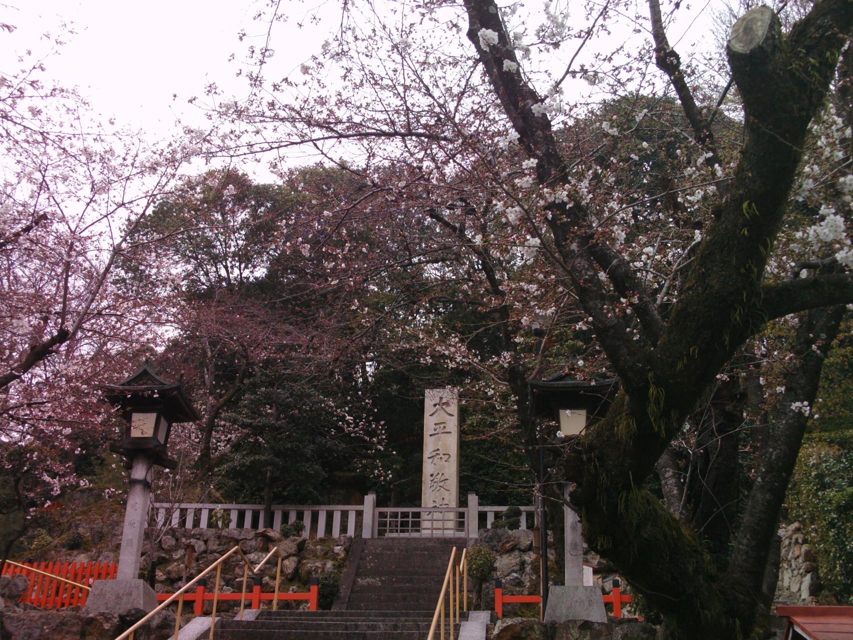太平和敬神・建勲神社