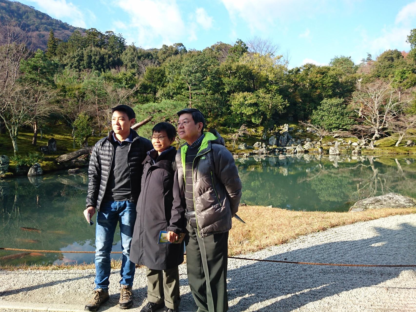 """Tenryuji's garden, """"Sogenchi garden"""""""