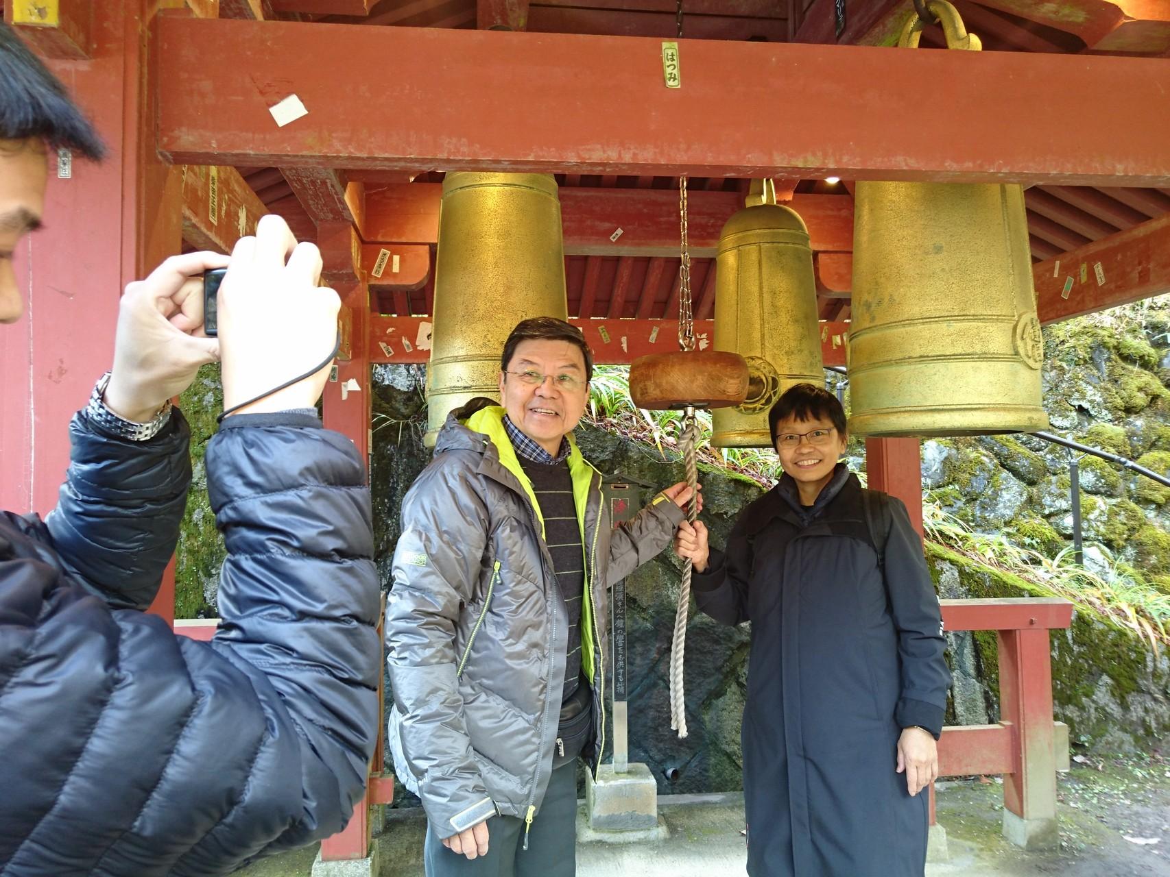 Bonsho (temple bell), Otaginenbutsu-ji Temple