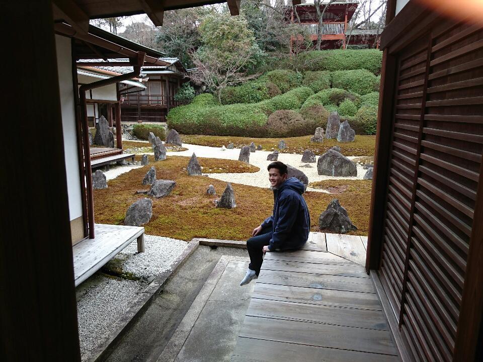 Hashintei (Dry pond garden) of Komyo-in Temple, Tofuku-ji Temple