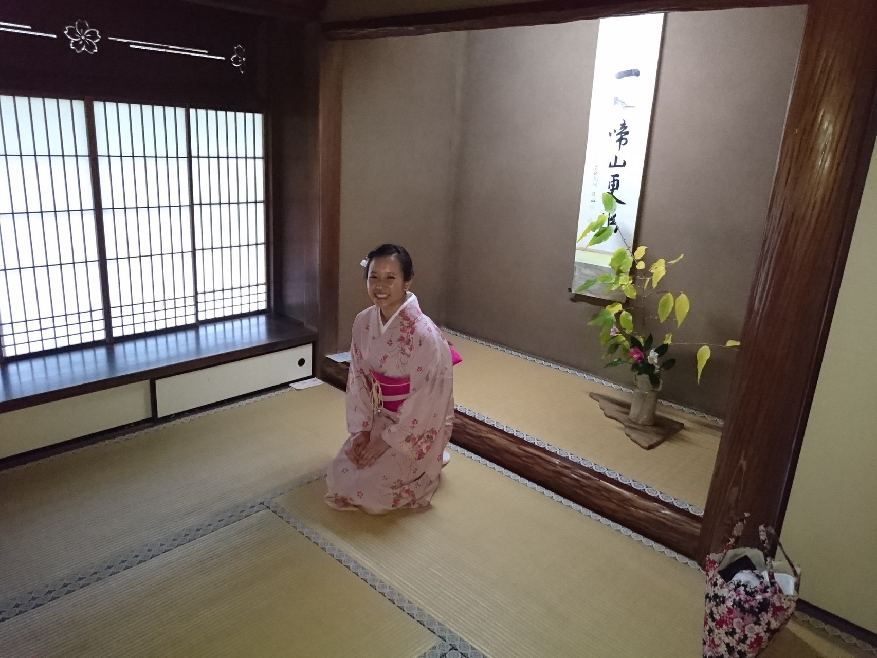 Tea‐ceremony room