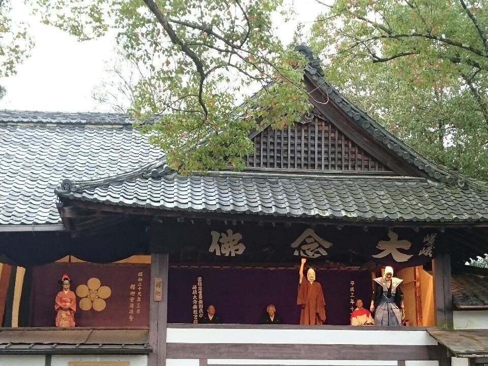 三大念仏の一つ「嵯峨大念仏」