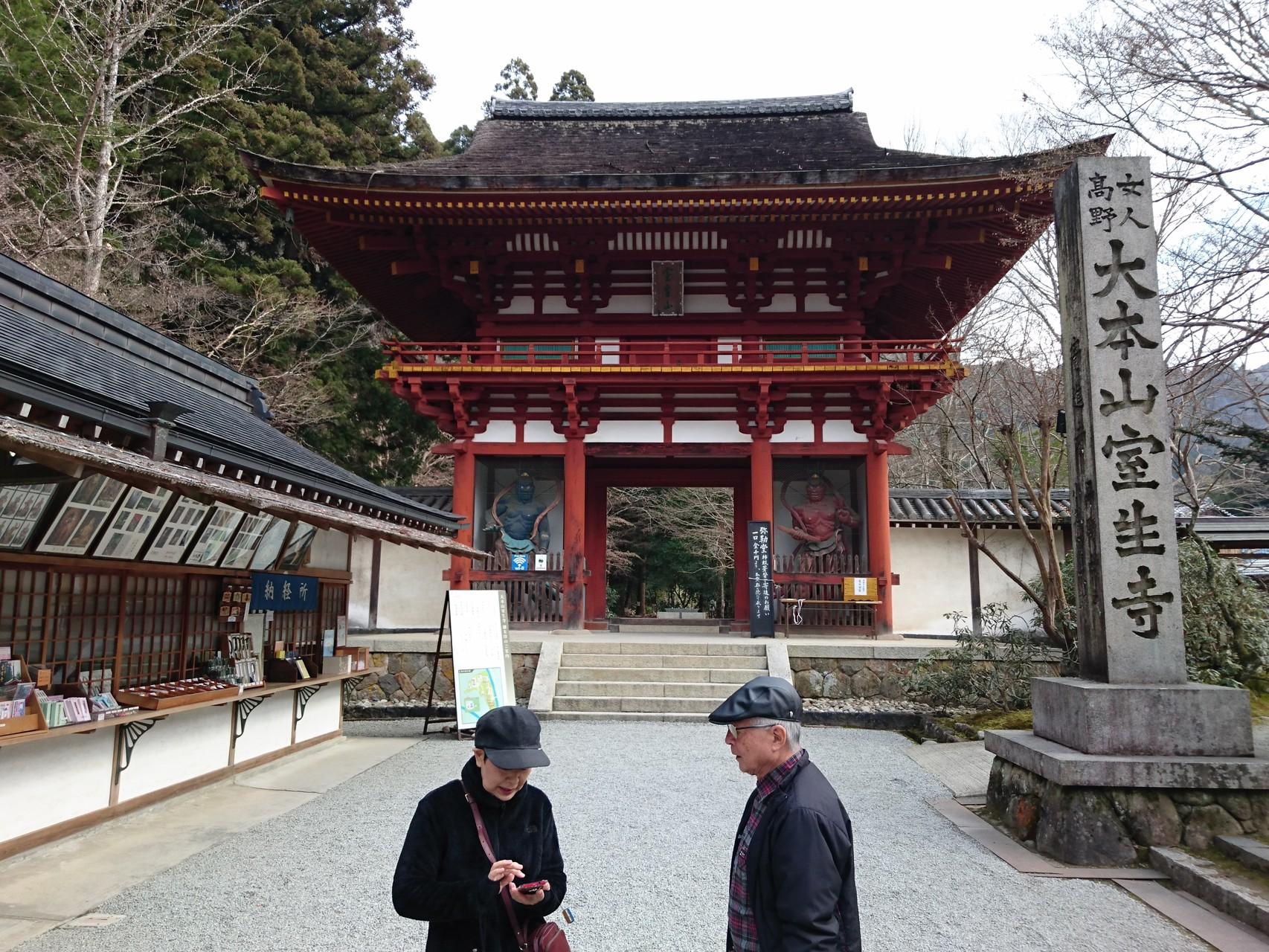 奈良宇陀  室生寺