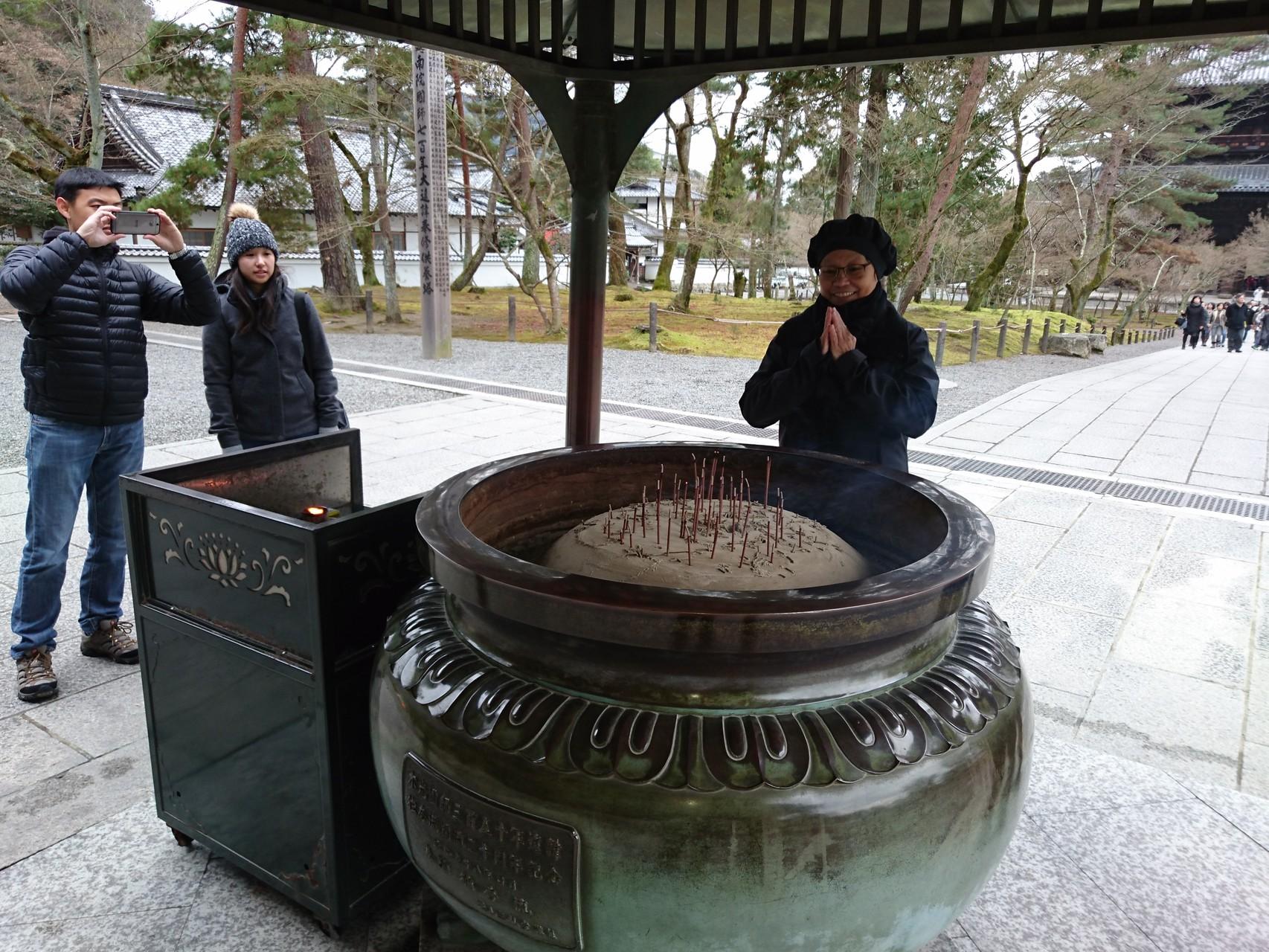 Nanzen-Ji,  a Zen-temple