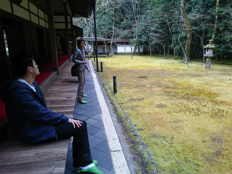 Koto-in Temple in Daitoku-ji Temple