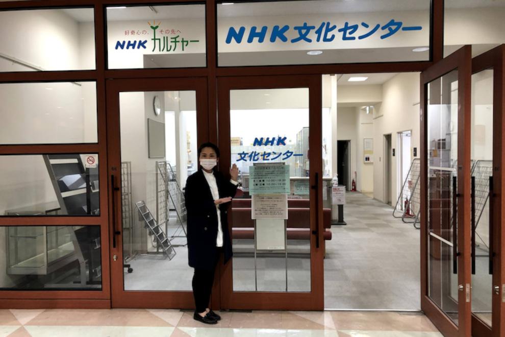 初めての企画書(NHK大分文化センター様)