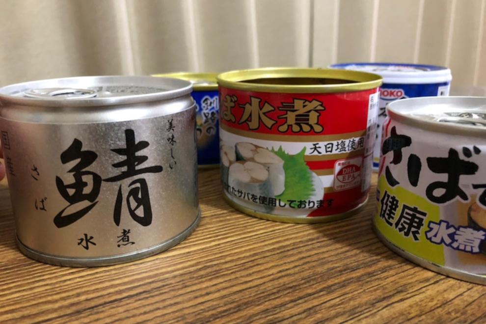 現代の「缶詰」の魅力